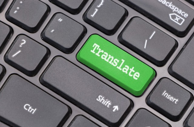 Translate with Transit NXT
